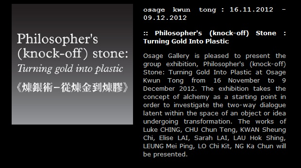 http://www.osagegallery.com/newsletter/Philosopher!Rs%20Stone_PR_ENG_final.pdf